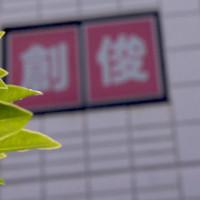 横須賀市内に6教室_w660h220